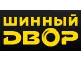 Логотип Шинный двор