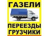 """Логотип Такси грузовое """"Дядя Ваня"""""""