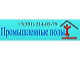 Логотип РегионСтройКрасноярск, ООО