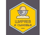 Логотип Ширяев и сыновья