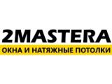 Логотип Два мастера, ООО, компания натяжных потолков