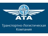 Логотип Авиационное Транспортное Агентство (АТА)