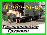 Логотип Грузовое такси Красноярск