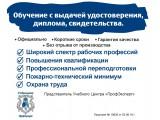 Логотип Представительство УЦ ПрофЭксперт
