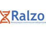 Логотип Ралзо, ООО