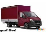 Логотип Андреевское грузовое такси