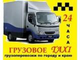 Логотип Тимофей такси грузовое