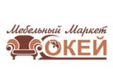Логотип РегионСибМебель