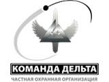 Логотип Команда Дельта