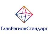 Логотип ГлавРегионСтандарт, ООО