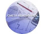 Логотип Смета Красноярск, ООО