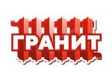 """Логотип ООО """"Гранит"""" отопление, водоснабжение"""